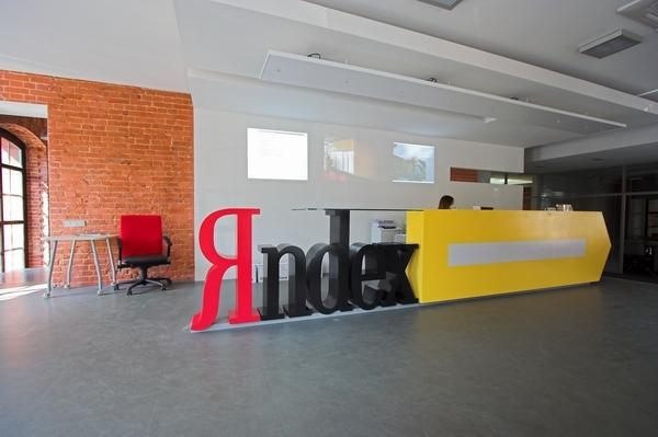 company.yandex.ru