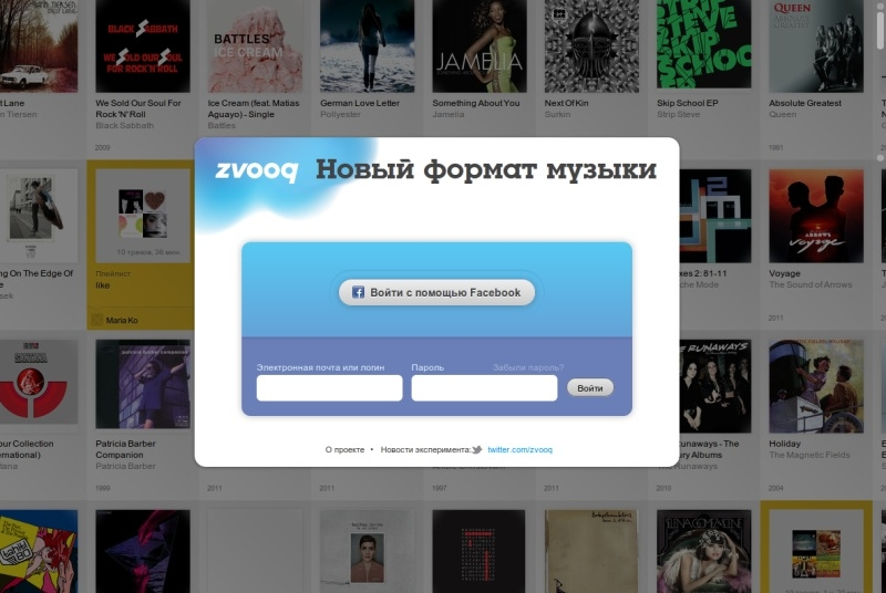 allfacebook.com.ua