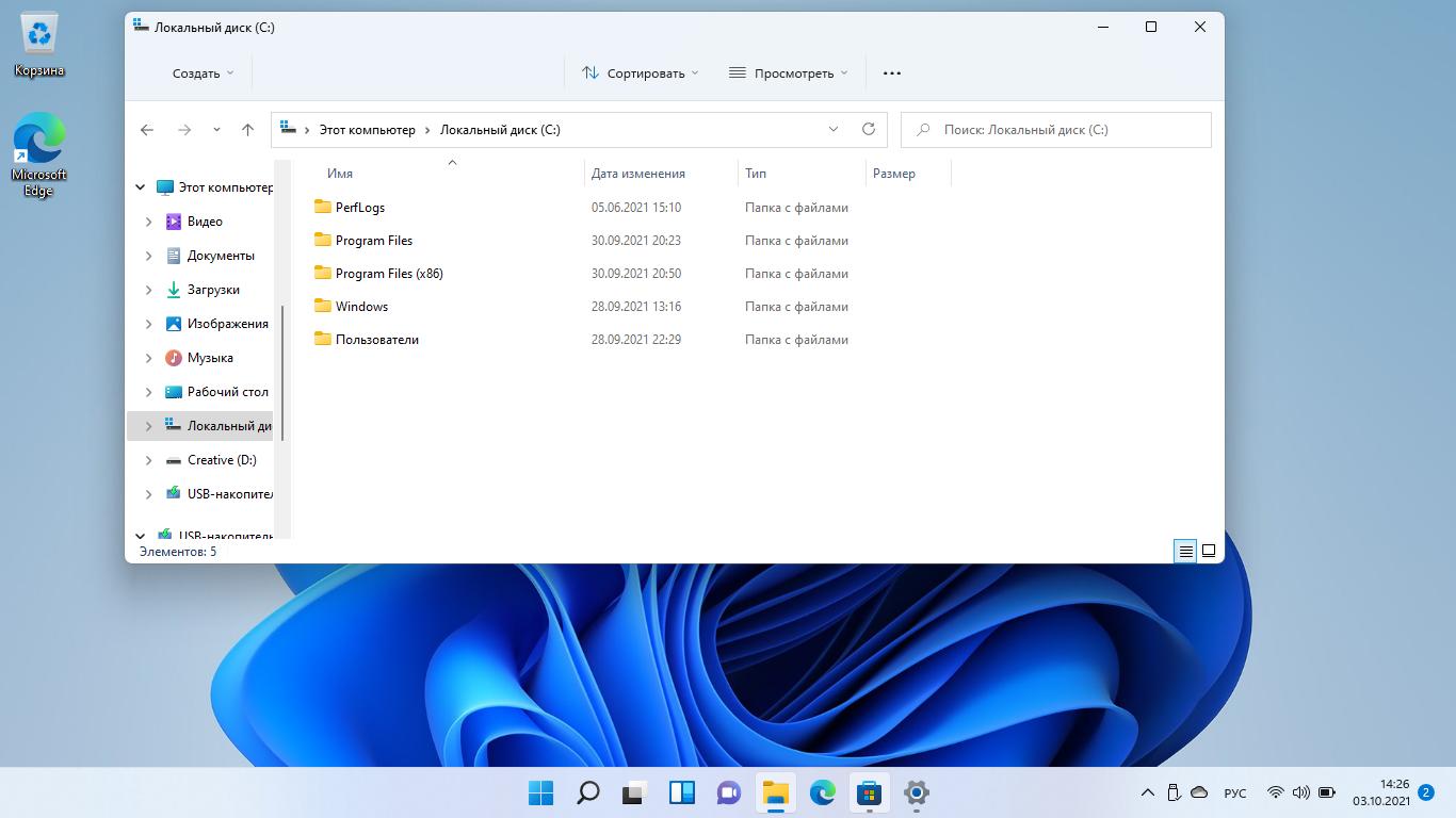 Релиз операционной системы Windows 11: что нового и стоит ли обновляться