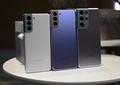Новая статья: Первый взгляд на Samsung Galaxy S21, Samsung Galaxy S21 и Samsung Galaxy S21 Ultra