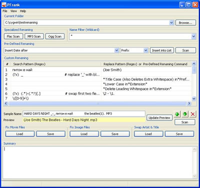 Скачать программу для переименования файлов