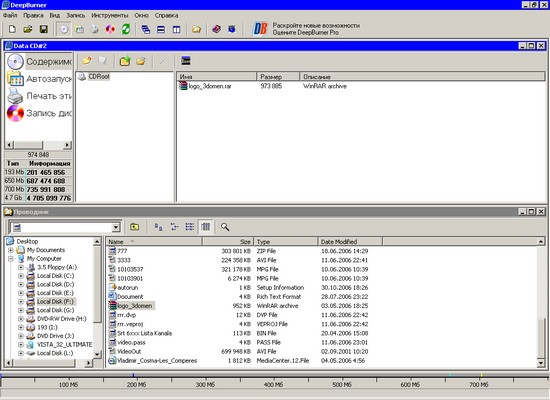 С dvd ноутбука записи программу