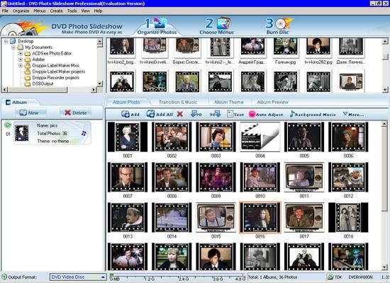 Скачать программе слайд шоу с фотографиями и музыкой программа
