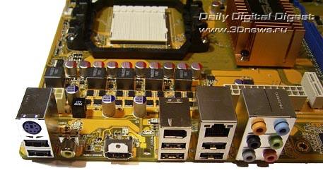 ASUS M3N-H HDMI Last