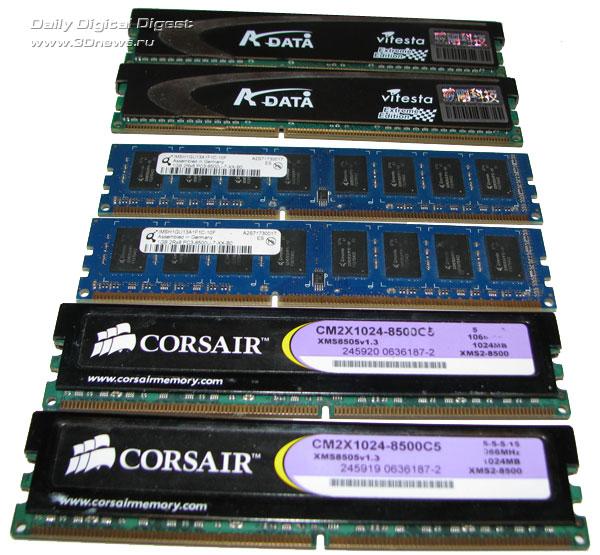 тестовые модули памяти