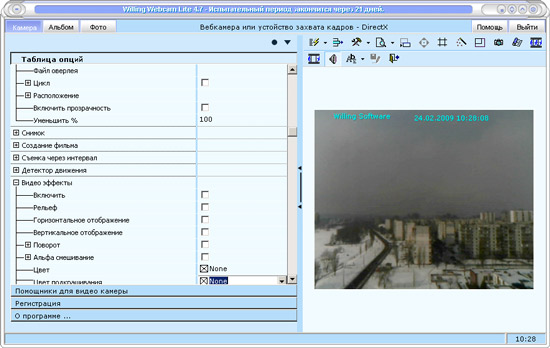 willingwebcam