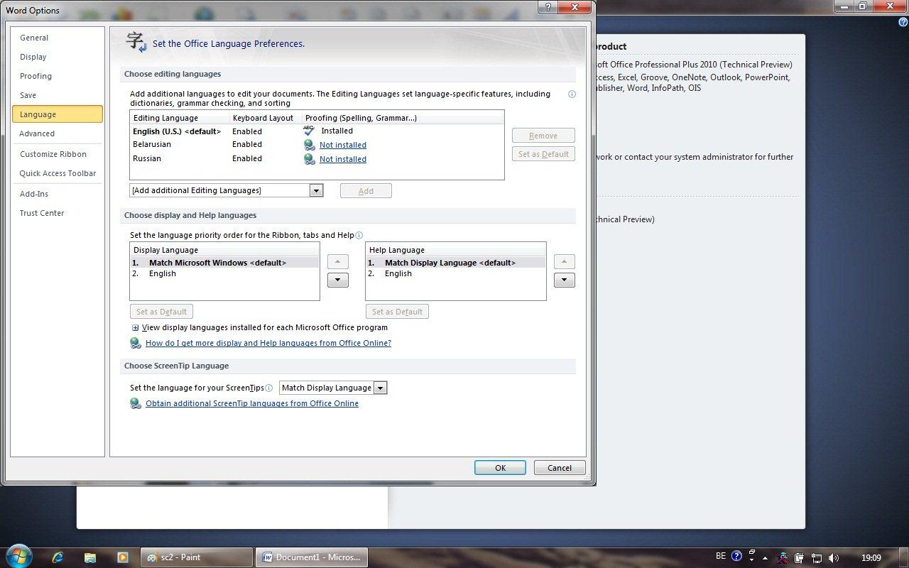 2003 office пакет 2010 совместимости microsoft с office