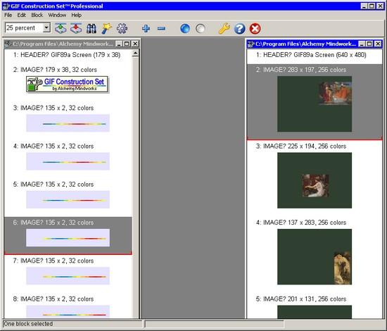 Создание анимированного текста программа