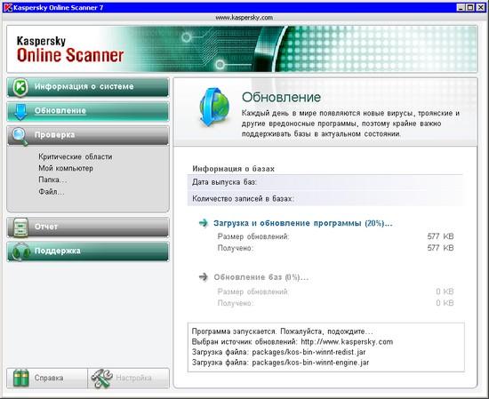 Скачать программе для проверки компонентов компьютера