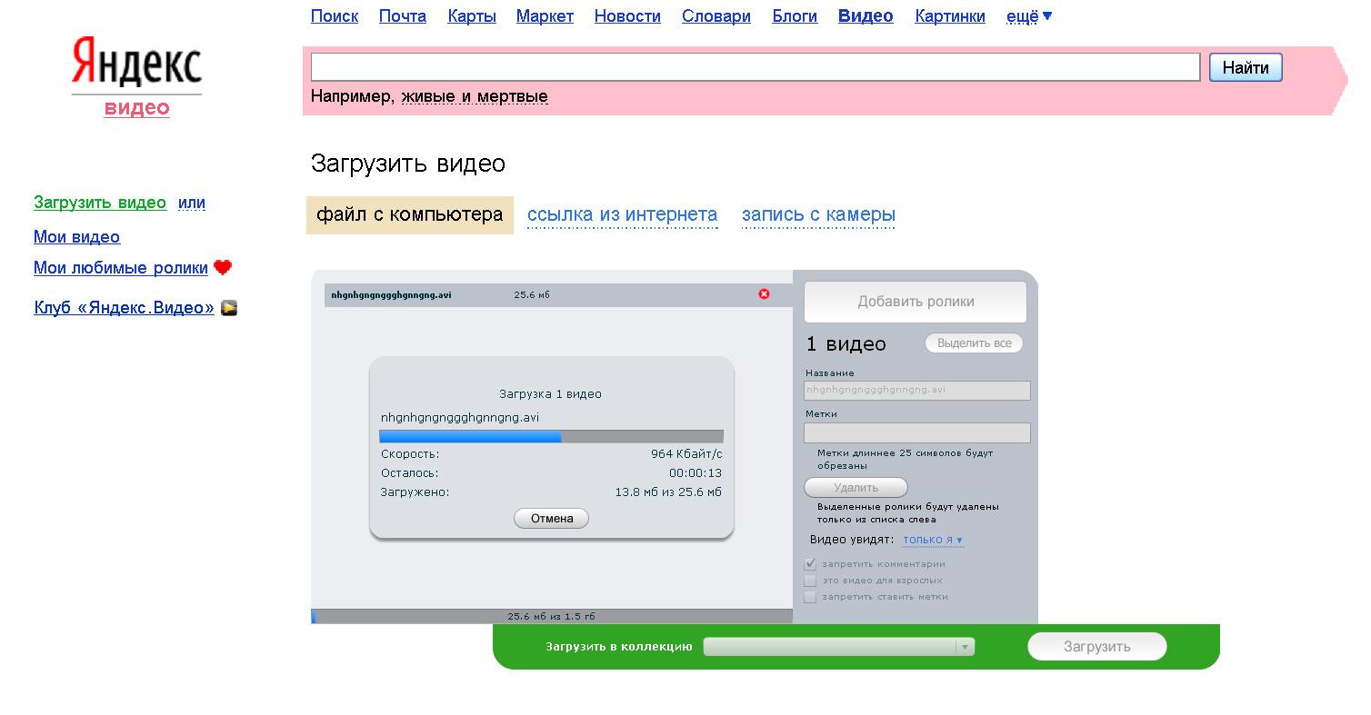 porno-logotipi-dlya-kontr-strayk