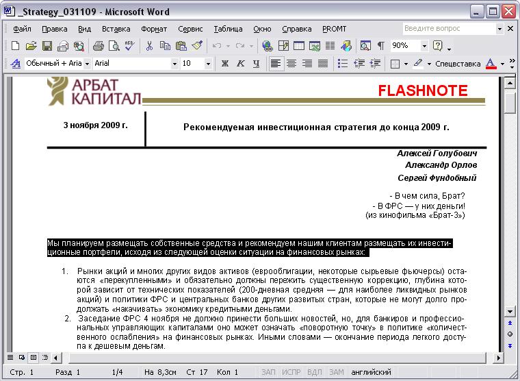 Программу чтобы преобразовать документы в pdf
