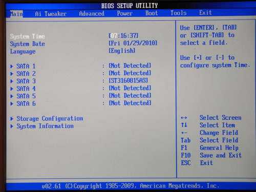 P7H55-M PRO BIOS DRIVER DOWNLOAD FREE