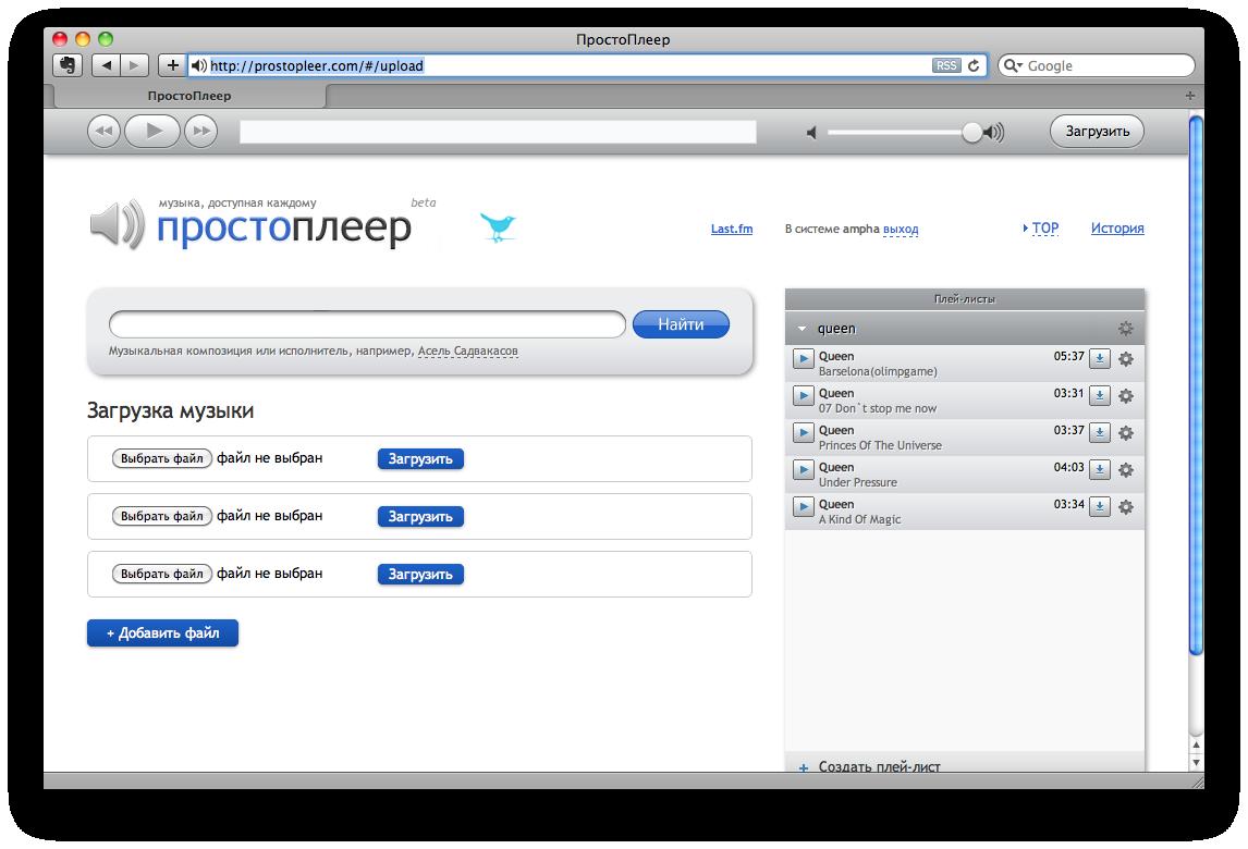 vkmusic для телефона скачать программу бесплатно