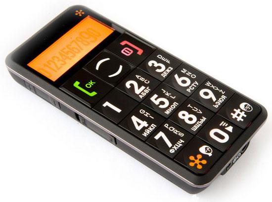 Сотовый телефон Sony F3111 Xperia XA Rose Gold
