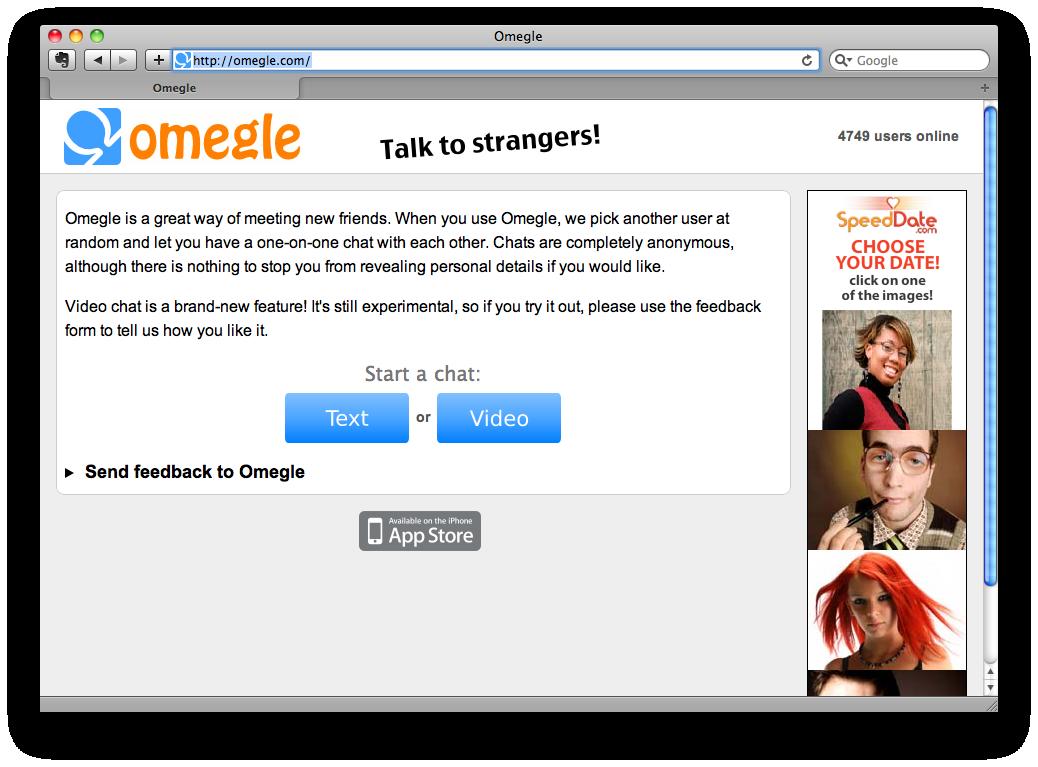 веб знакомства онлайн