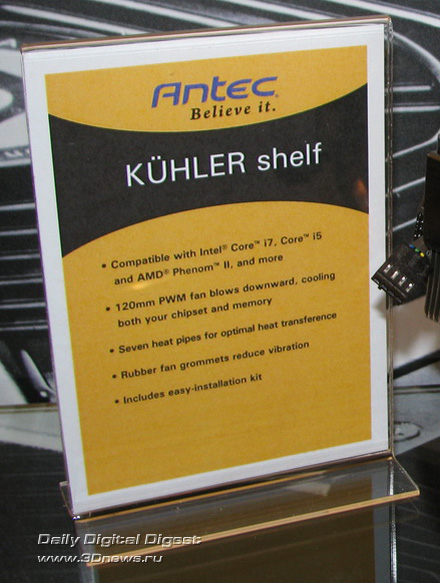 Antec KUHLER shelf