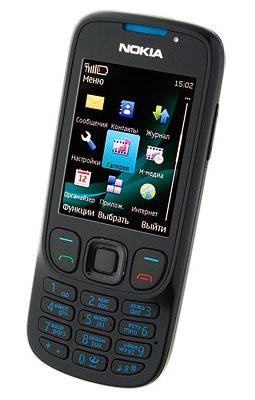 Программа для разрешения экрана телефоны