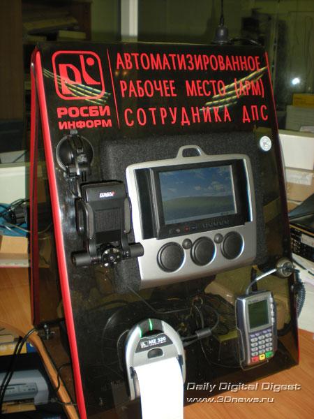 скачать игру на машинах скачать бесплатно на компьютер через торрент - фото 9
