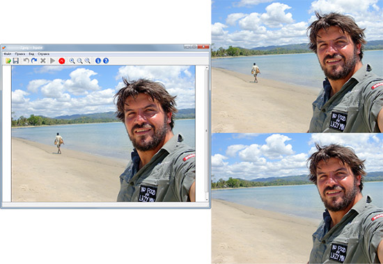 Как убрать водяной символ с фото