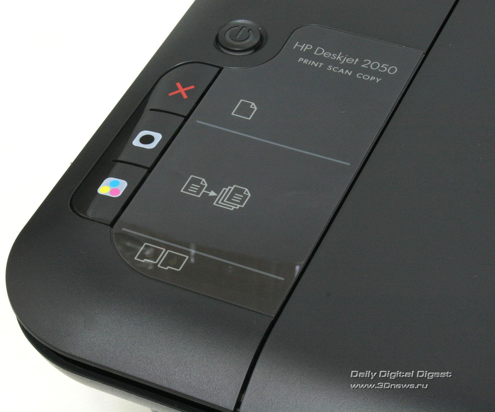 Surprising Drayver Na Printer Hp Deskjet 2050 Skachat Interior Design Ideas Skatsoteloinfo