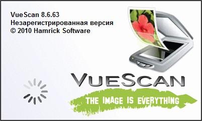 программа сканировать скачать бесплатно - фото 9