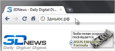 регистрация приватный домен