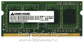 Green House 2GB DDR3-1333 SO-DIMM Memory Module