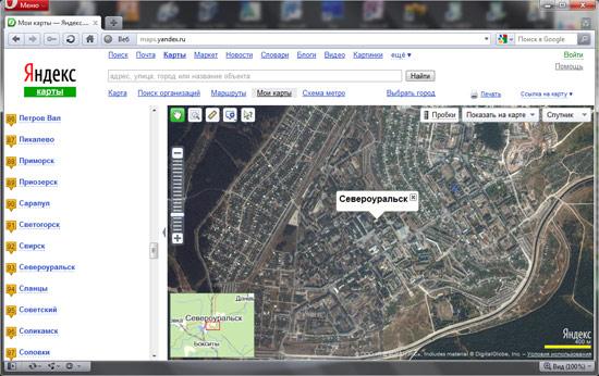 Яндекс карты карту ленинградской области