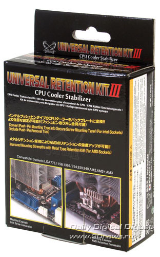 Scythe Universal Retention Kit III
