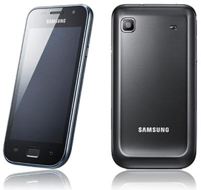 Самсунг галакси i9003 донецк-сервисный центр фотокамеры canon