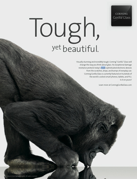 Реклама Gorilla Glass