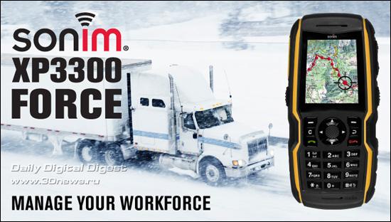 MWC 2011: новый «бронетелефон» Sonim обеспечит 22 часа