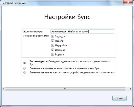 Скачать программа для сохранения паролей с браузеров