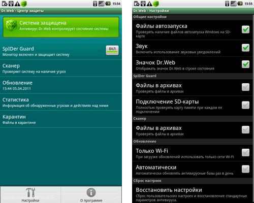 Приложения в Google Play  Антивирус DrWeb Light