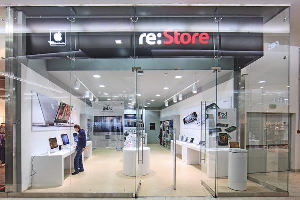 Фирменный магазин мужской одежды в Уфе 1 компания с