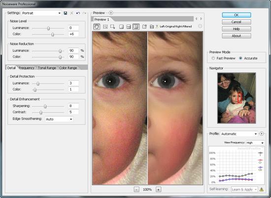 как убрать шумы на фотографии в фотошопе