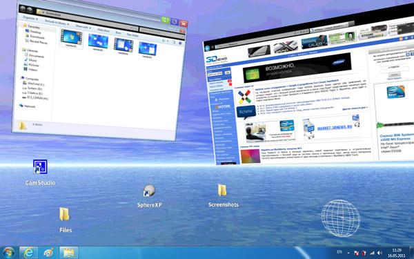 Программы интерфейс для windows