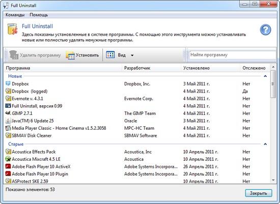 Программа для сжатия файла pdf