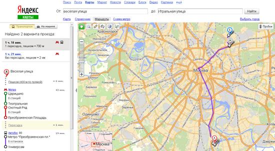 схема проезда яндекс карты москва