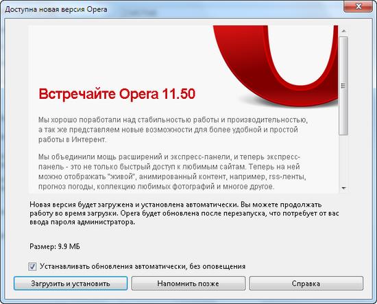 Opera global menu + unity - Ubuntu.ru   443x550