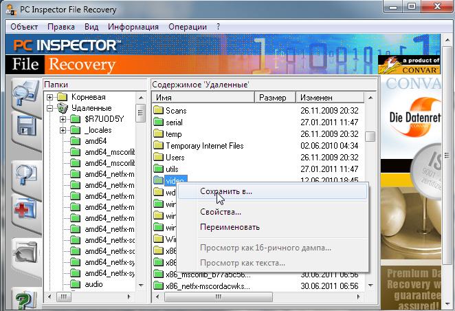 Восстановление данных с флешки программа скачать
