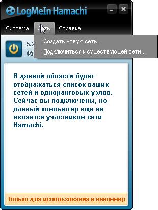 hamachi 2.1.0.294