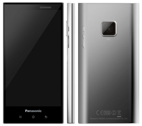 Panasonic Ultra-Slim D-Shaped Android Smartphone