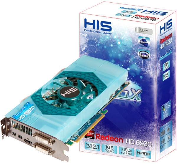 HIS Radeon HD 6930 IceQ X 1GB GDDR5