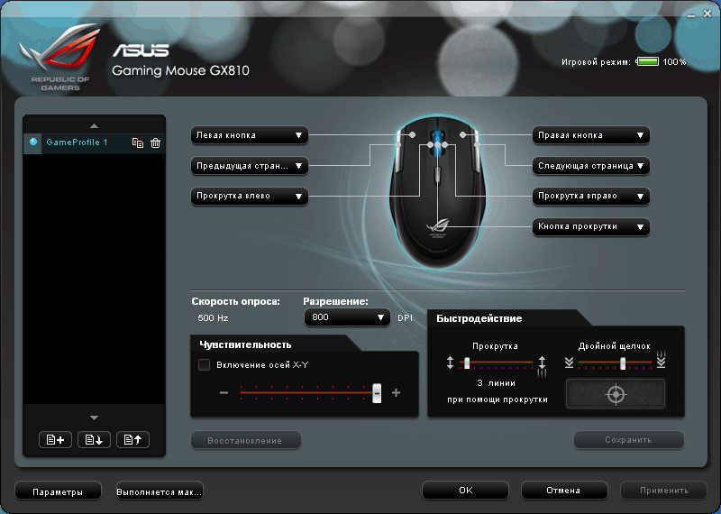 ASUS WT460 WINDOWS 8.1 DRIVER