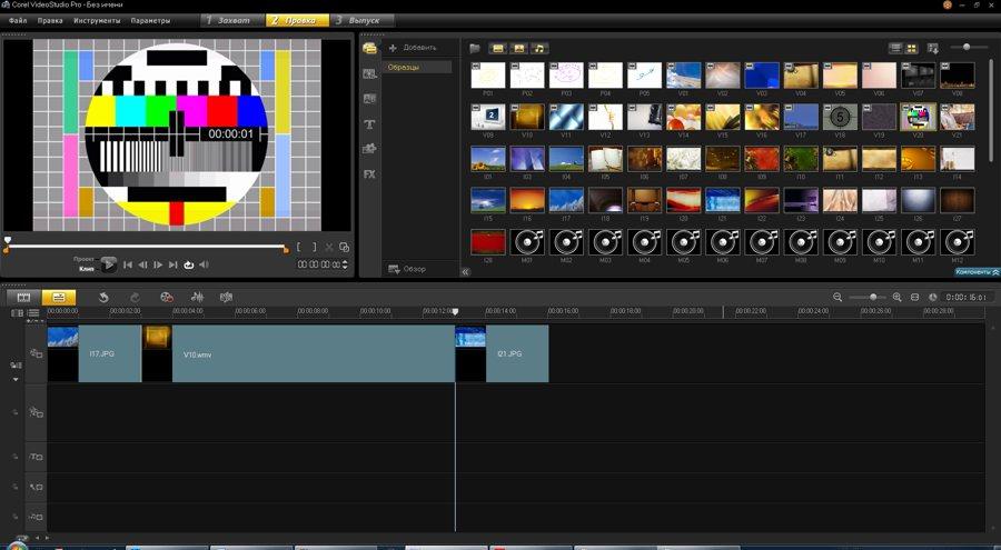 Программу Uvc Studio