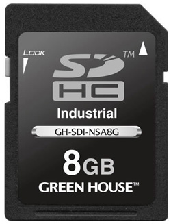 Green House 8GB Industrial SDHC Card