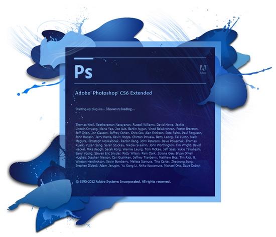 скачать Adobe Photoshop Cs6 Torrent - фото 7