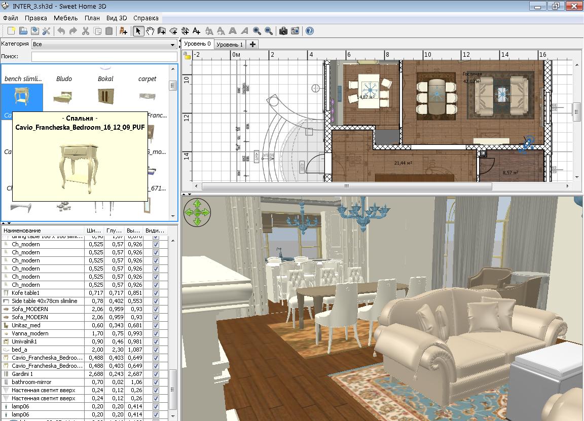 Программа для проектирования 3д домов онлайн