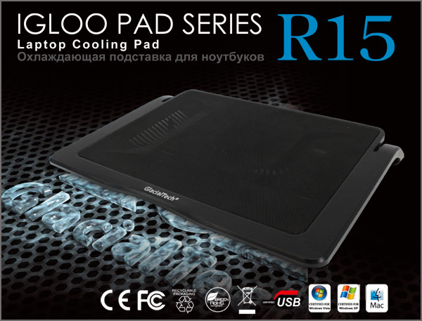 GlacialTech Igloo Pad Series R15